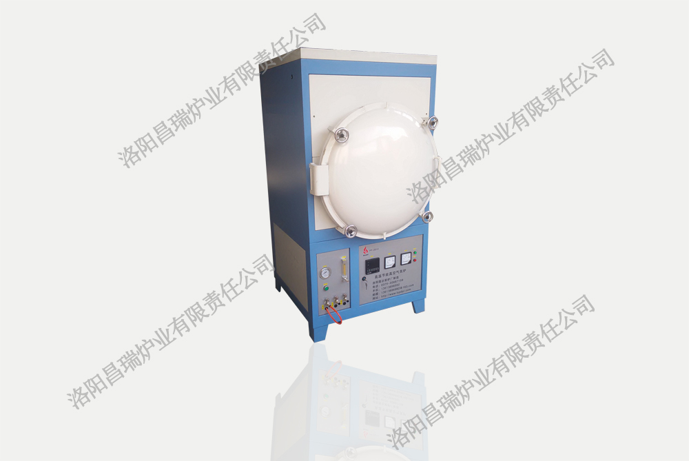Atmosphere heat treatment furnace