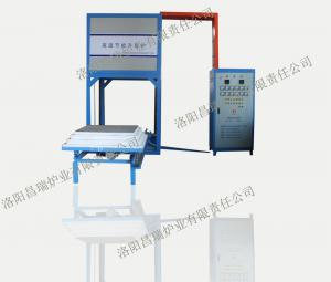 1400 screw lifting furnace